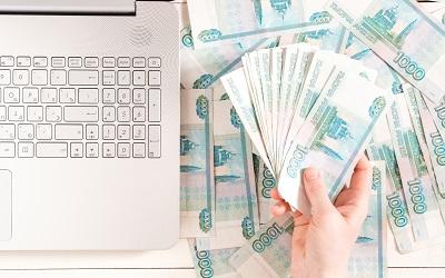 Как получить льготный кредит на развитие бизнеса в рамках масштабного нацпроекта