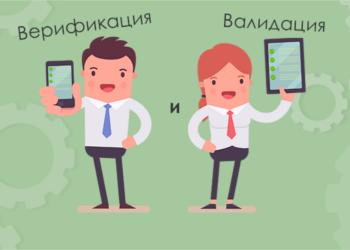 онлайн кредит без верификации карты