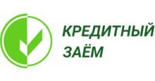 Кредитный заем (Kreditniy zaem)