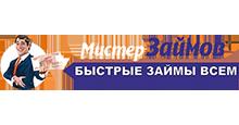 Мистер Займов