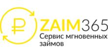 Zaim365 (Займ 365)