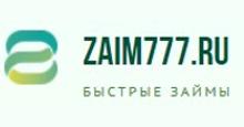 Займ 777 (Zaym 777)
