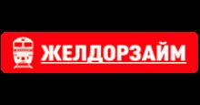 Zheldorzaim logo